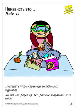 http://img-fotki.yandex.ru/get/5214/97761520.389/0_8af2e_d9adb80_L.jpg