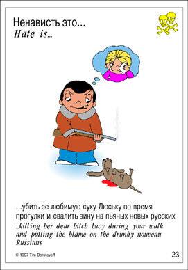 http://img-fotki.yandex.ru/get/5214/97761520.389/0_8af30_fca696a1_L.jpg