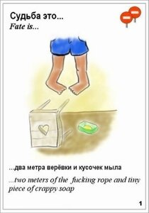 http://img-fotki.yandex.ru/get/5214/97761520.389/0_8af32_50d1e68_M.jpg