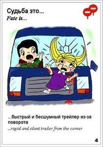 http://img-fotki.yandex.ru/get/5214/97761520.389/0_8af35_9da02462_M.jpg