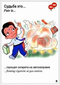 http://img-fotki.yandex.ru/get/5214/97761520.389/0_8af36_e852bec1_M.jpg