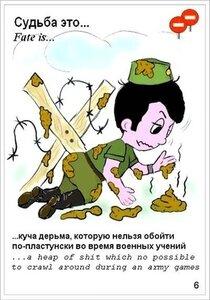 http://img-fotki.yandex.ru/get/5214/97761520.389/0_8af37_32620464_M.jpg
