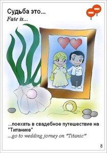 http://img-fotki.yandex.ru/get/5214/97761520.389/0_8af39_ca4c058_M.jpg