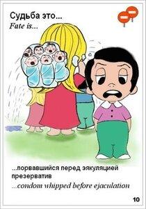 http://img-fotki.yandex.ru/get/5214/97761520.389/0_8af3b_f4fbcb89_M.jpg