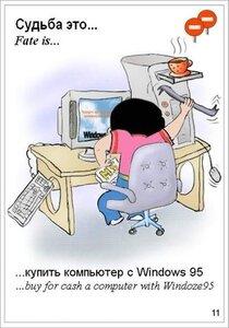 http://img-fotki.yandex.ru/get/5214/97761520.389/0_8af3c_d0883ba2_M.jpg
