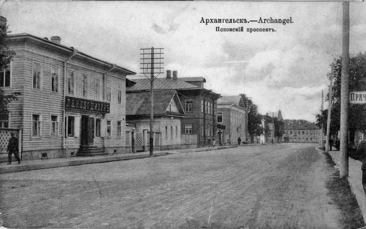 Псковский проспект