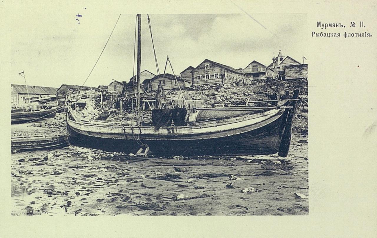 Мурман. Рыбацкая флотилия