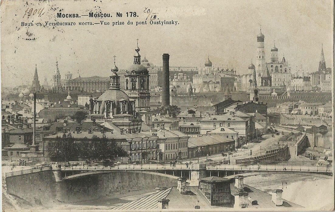 Вид с Устьинского моста