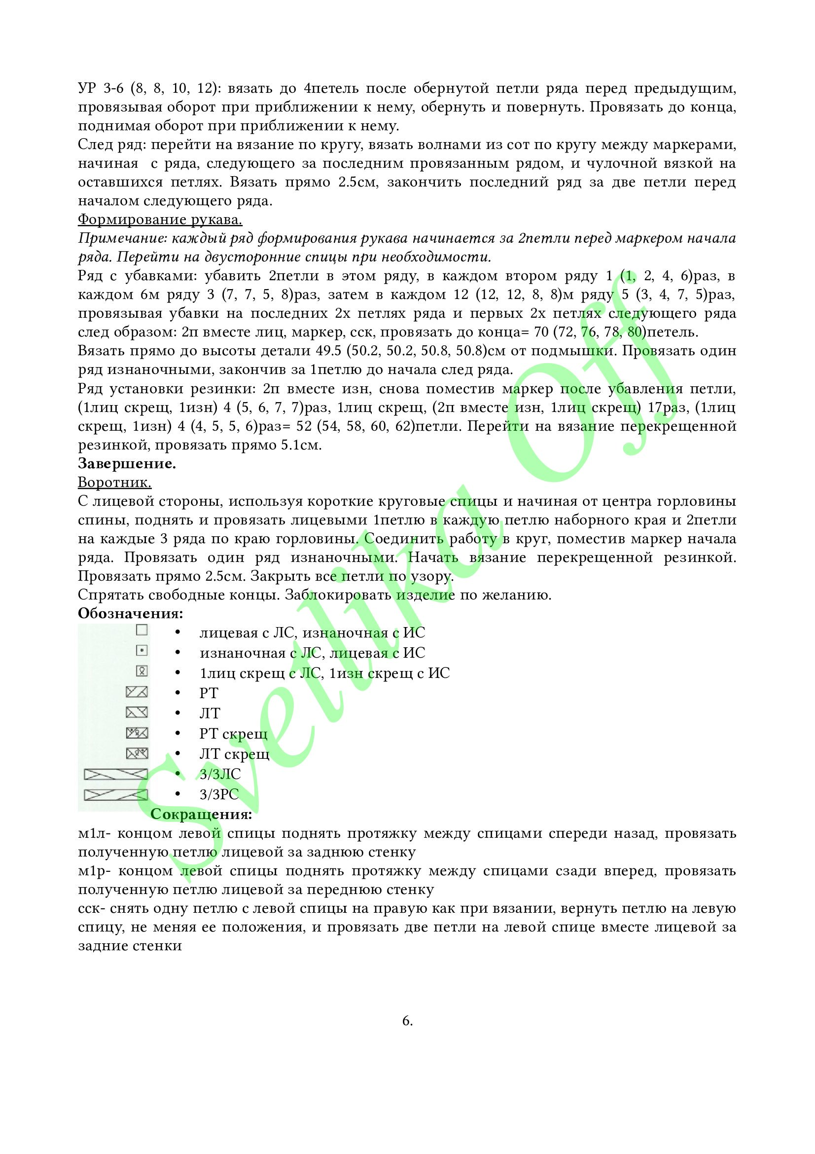 https://img-fotki.yandex.ru/get/52325/125862467.7a/0_1819ae_f1ba55e7_orig