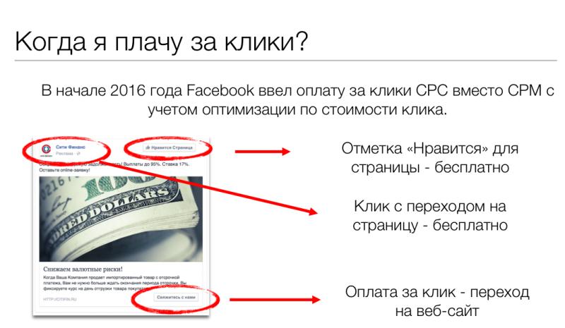 https://img-fotki.yandex.ru/get/52325/127573056.b1/0_171dd3_b1eb5ca4_orig.png