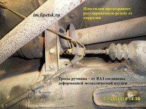 ПластилинРезьбаРучника1.JPG