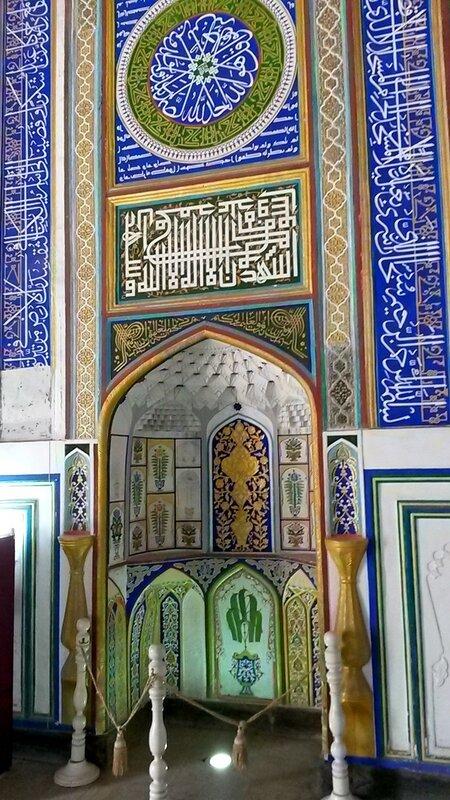 Bukhara 18 .jpg