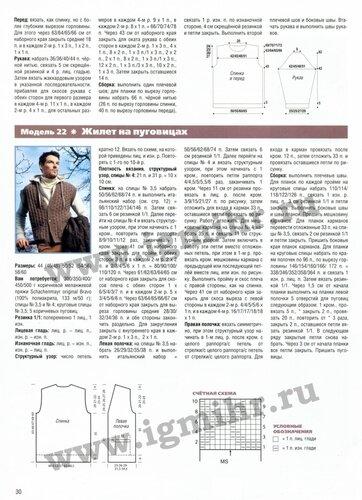 https://img-fotki.yandex.ru/get/52325/163895940.21b/0_165b6b_8b972750_L.jpg