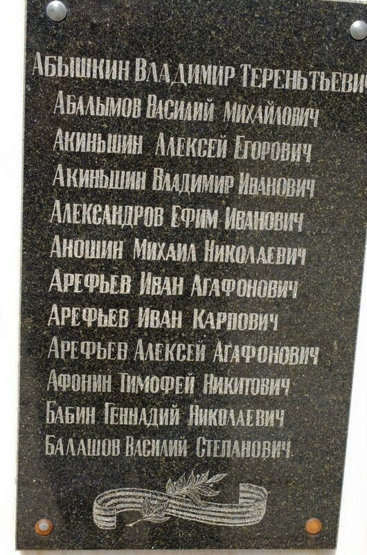 каменный брод, Красноармейское, сов. Ленина 169 - копия.JPG