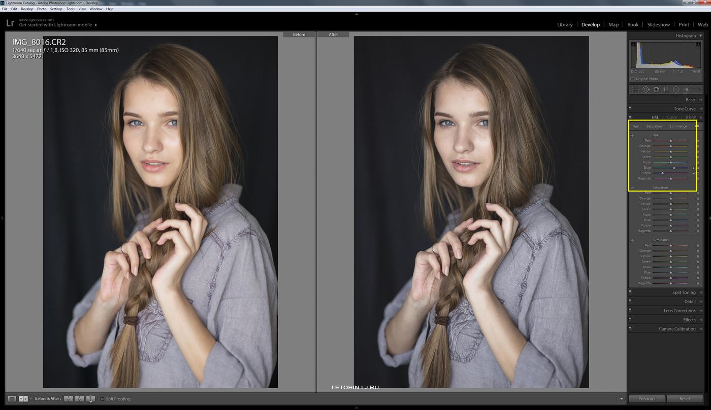 Обработка фотографии в лайтрум для журнала