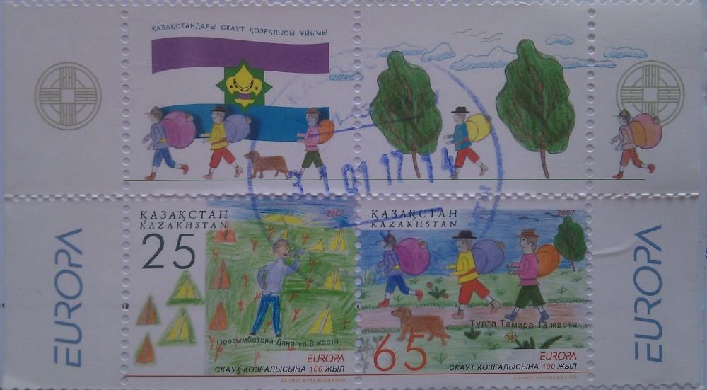 2007 № 580-581 100лет скаутского движения 25 и 65