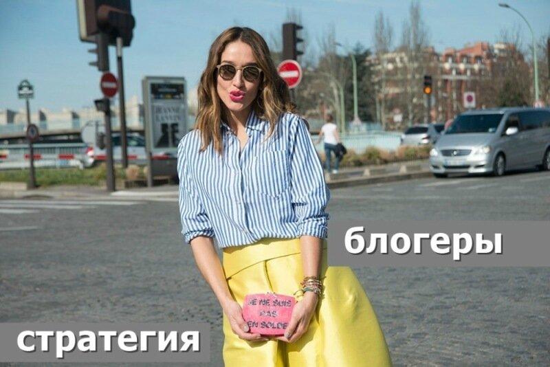 SEO: Блоги, кино и ссылки (цитата про сравнительные параллели и переводная статья)