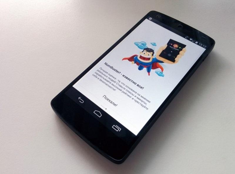1. Речь идет об уникальном бесплатном мобильном приложении NumBuster для борьбы со спамерами и мошен