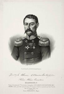 Князь Иван Осипович Шаликов, майор