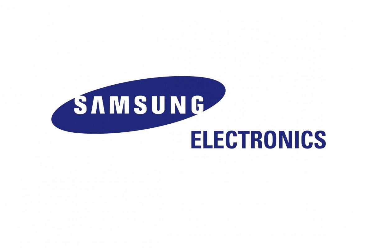 Самсунг продала доли вчетырех компаниях