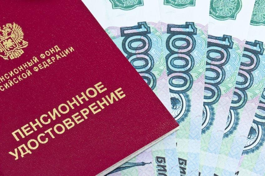 Средний размер пенсии в Российской Федерации составит приблизительно 13,7 тысячи руб. — ПФР