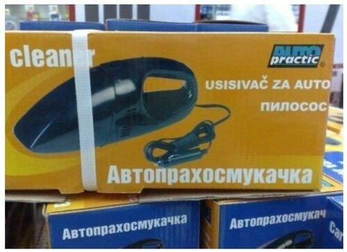 """Я устал, я мухожук"". Или как Шарий ""ушёл с Донбасса"""