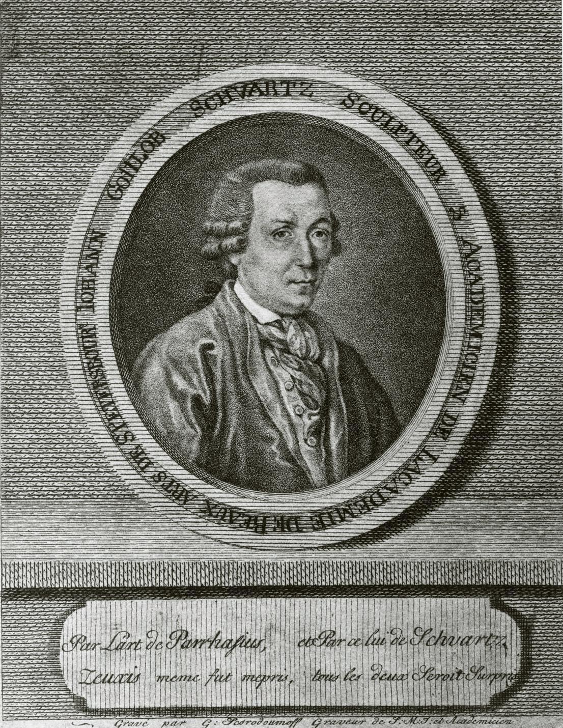 70. Иоганн Готлоб Шварц
