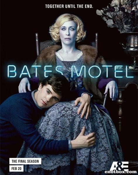 Мотель Бейтсов / Мотель Бэйтс / Bates Motel - Полный 5 сезон [2017, WEB-DLRip | WEB-DL 1080p] (LostFilm | NewStudio)