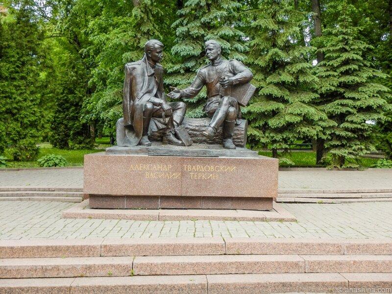 Памятник Василию Тёркину и А.Т. Твардовскому, Смоленск