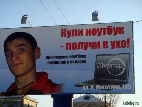 https://img-fotki.yandex.ru/get/52325/54584356.6/0_1ea481_144b22dc_L.jpg