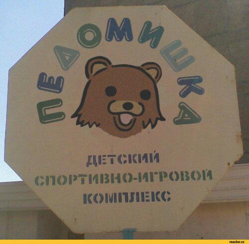 https://img-fotki.yandex.ru/get/52325/54584356.8/0_1ea4d0_a06109e8_L.jpg