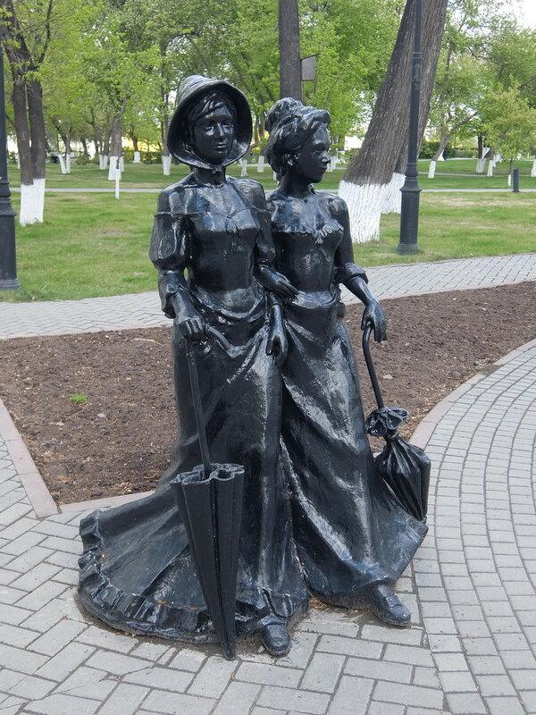 Тюмень - Загородный сад - Дамы на прогулке