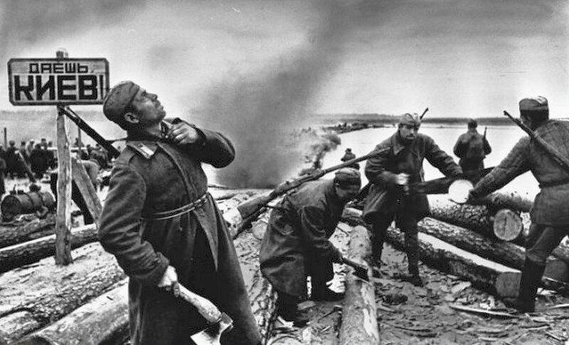 Осень 1943-го