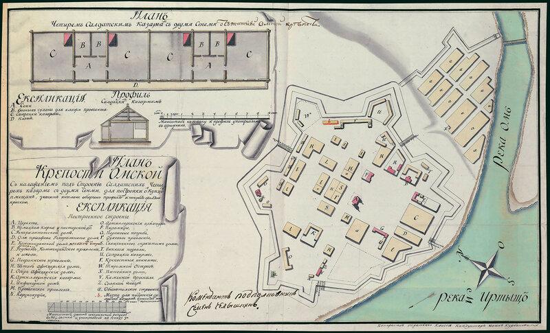 1789-omsk.jpg