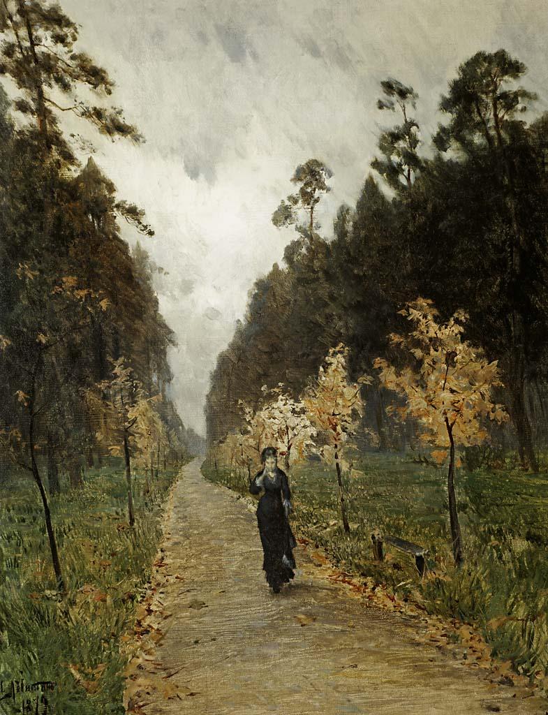 Исаак Левитан, Осенний день. Сокольники. 1879.