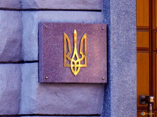 Украина оказалась между Сирией и Россией в рейтинге развития