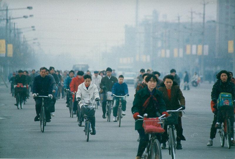 1996 Beijing.jpg