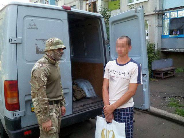 Экс-милиционер организовал группировку, отмывшую 50 млн грн через фиктивные электронные кошельки. ФОТО