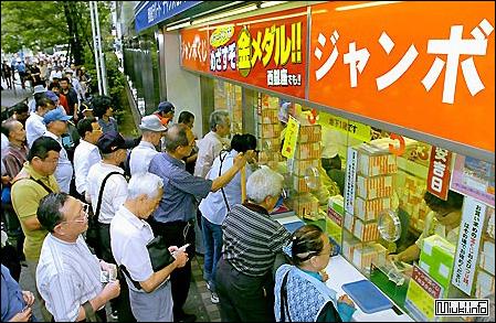 История лотереи в Японии