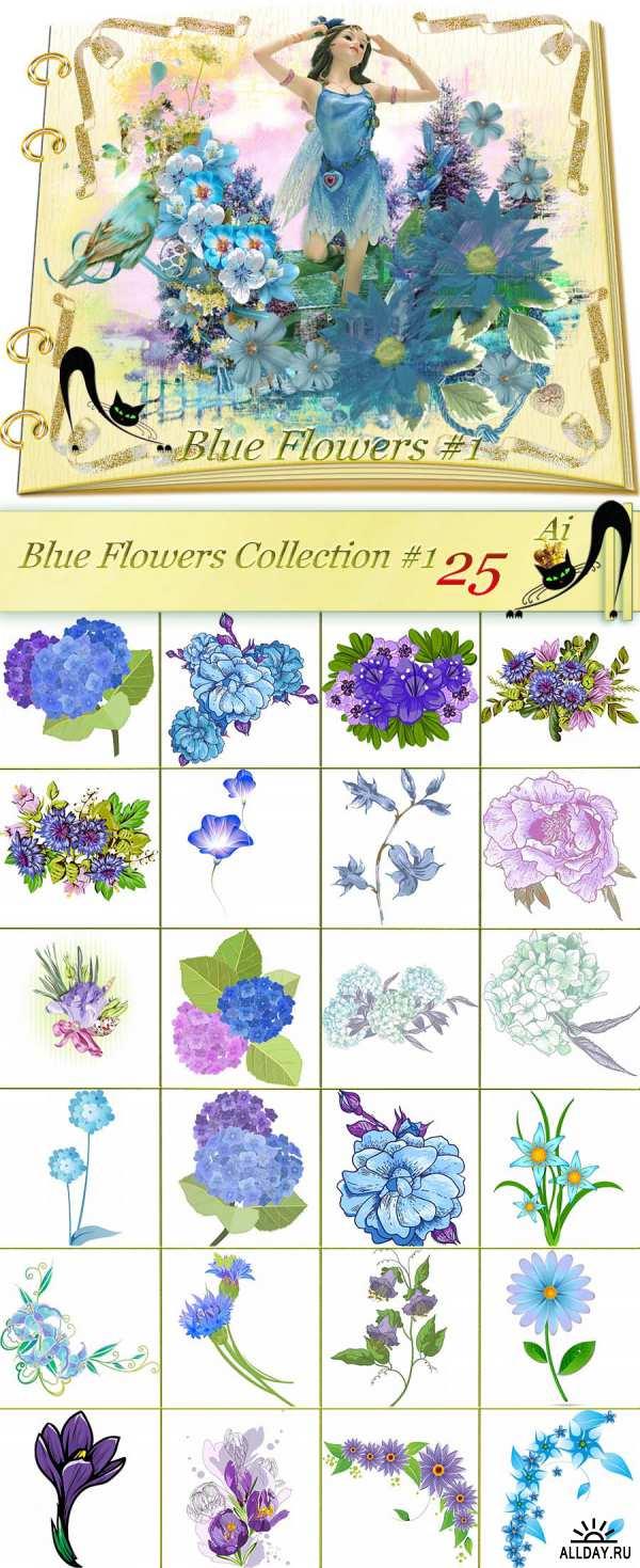 Синие цветы - Векторный клипарт