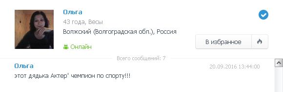 https://img-fotki.yandex.ru/get/52446/18026814.a3/0_c1ed7_33cfe5d6_orig.png