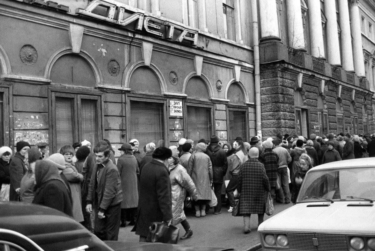 Очередь в продуктовый магазин в Санкт-Петербурге, 1991 год