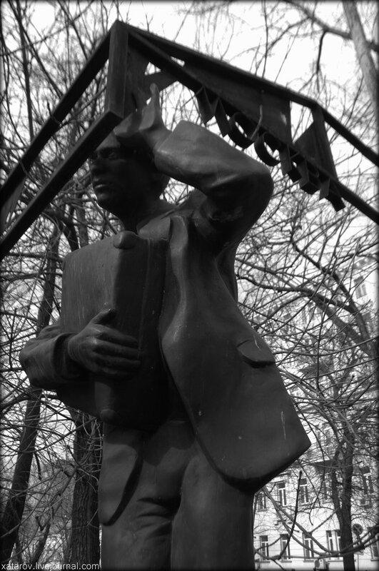 "Памятник ""Москва-Петушки"" в Москве"