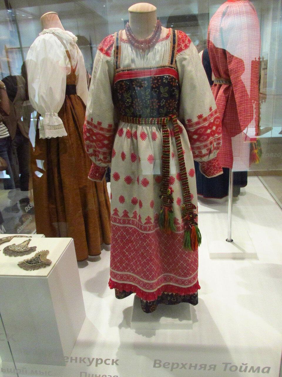 Празддничная одежда народов России 008.JPG