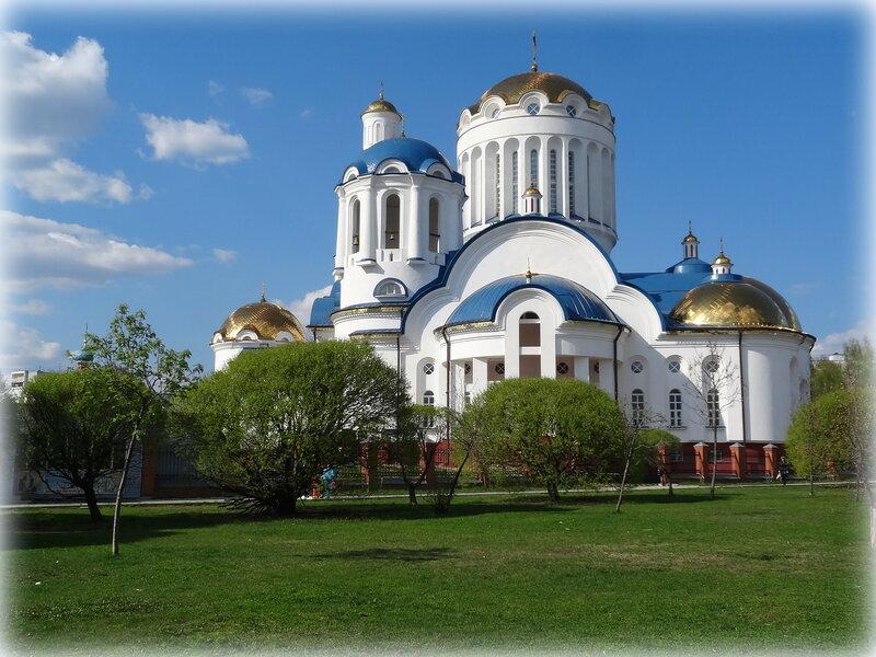 Храмовый комплекс во имя Собора Московских Святых .