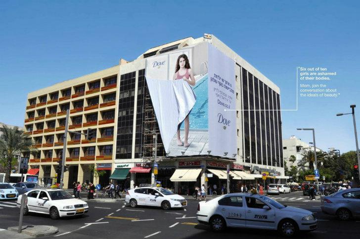 Эта израильская реклама со стыдливо прикрывающейся девушкой напоминает нам, что не стоит стесняться