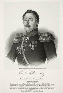 Князь Иван Малхазович Андроников, генерал-лейтенант, Тифлисский военный губернатор