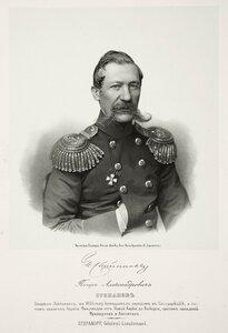 Петр Александрович Степанов, генерал-лейтенант