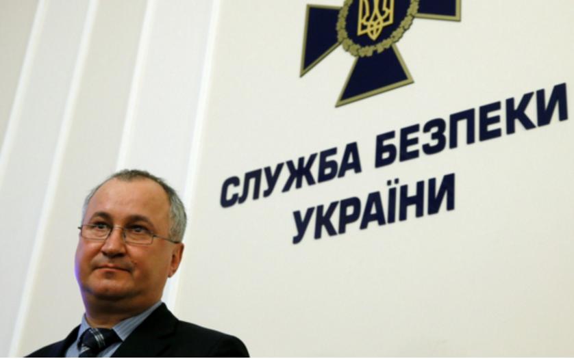 СБУ выявила неменее 1,5 тыс. граждан, причастных ктерроризму вгосударстве Украина