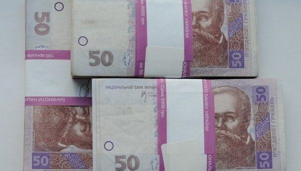 Проект государственного бюджета: Прожиточный минимум возрастет до1700 грн доконца 2017